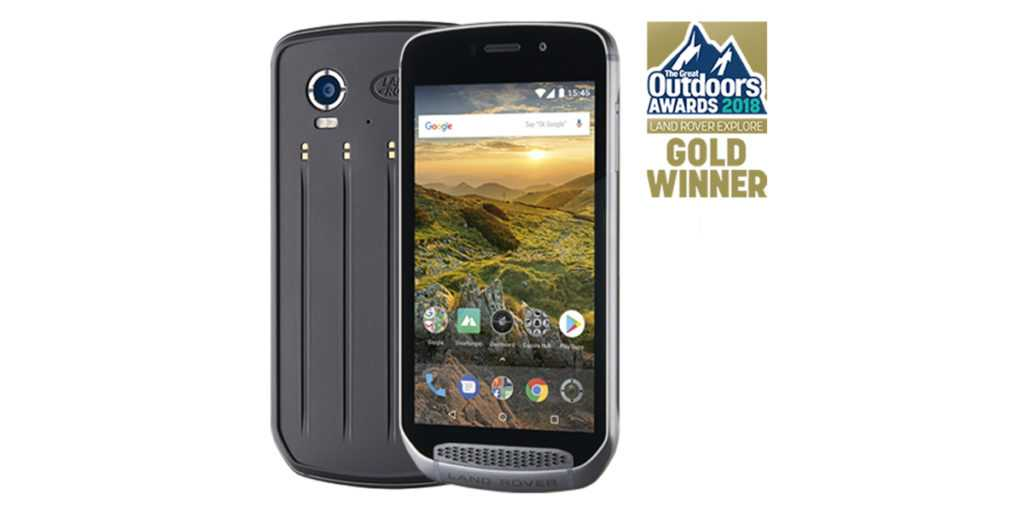 Land Rover Explore RUGGED PHONE